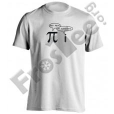 Get Real Be Rational - what did pi say to i